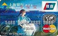 上海銀行射手座星運卡 普卡