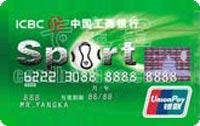 工商銀行牡丹運動足球卡