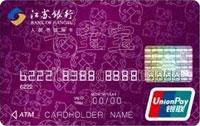 江蘇銀行公務卡 普卡