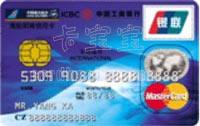 工商�y行南航明珠牡丹信用卡(�f事�_�y卡)