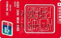 深發銀行銀聯白金至尊卡(單幣)紅色