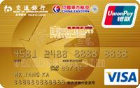 交通銀行東方航空信用卡 金卡