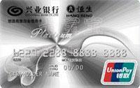 興業銀行悠悅健康白金信用卡