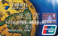上海�y行地球卡�y�信用卡 普卡