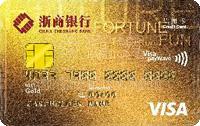 浙商銀行VISA標準金卡
