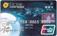 溫州銀行金鹿精英卡