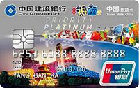 建�O�y行��卡京城�豳�信用卡 白金卡(�y�)