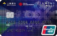 上海�y行�通�名信用卡 �@石卡(精英版)