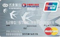 興業銀行東方航空雙幣信用卡 白金標準版