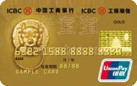工�y��呕�金信用卡(�y�)