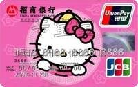 招商銀行Hello Kitty粉絲信用卡 唐裝賀喜(JCB)