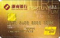 浙商銀行標準信用卡 金卡(銀聯)