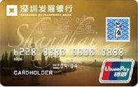 深發展上海旅游卡 金卡