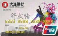 大連行卡信用卡 男生版
