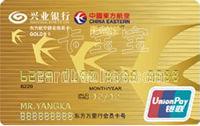 興業銀行東方航空聯名信用卡 金卡