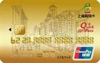 上海農商上海購物卡