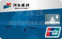 河北銀行標準信用卡 普卡