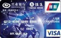 �d�I�y行12星座人�R座信用卡