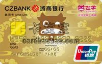 浙商銀行飛牛網聯名信用卡 金卡(銀聯)
