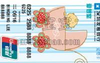 深圳發展銀行愛嬰卡 普卡
