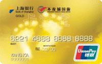 上海銀行不夜城聯名卡 金卡