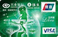 �d�I�y行12星座天枰座信用卡