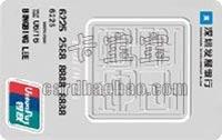 深發銀行銀聯白金至尊卡(單幣)白色