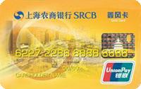 上海農商銀行鑫風卡