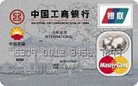 工商銀行牡丹中油信用卡(萬事達普卡)