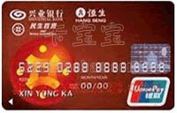 �d�I�y行民生百��名信用卡 �y�普卡