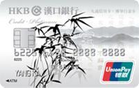 漢口銀行九通信用卡.博導卡 白金卡(銀聯)