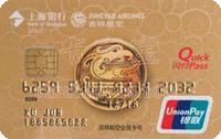 上海銀行吉祥航空聯名信用卡 金卡