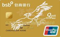 包商銀行雄鷹信用卡 金卡(銀聯)