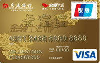 交通�y行金�I生活信用卡 普卡(VISA )