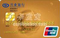 興業銀行銀聯標準人民幣信用卡 金卡(銀聯)