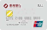浙商銀行銀聯個性化卡普卡