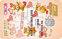 浦發銀行咪咕泰迪熊信用卡