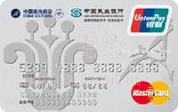 民生銀行南航聯名標準白金卡