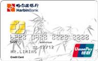 哈爾濱銀行丁香信用卡 白金卡(銀聯)