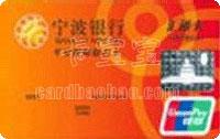寧波銀行匯通保險卡 普卡