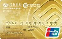 興業銀行南昌移動聯名信用卡 金卡