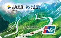 上海銀行東昌汽車卡