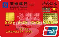 天津銀行濟南糧食局聯名卡 金卡(銀聯)