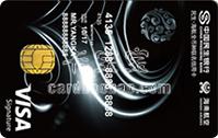 民生銀行海航聯名visa全幣種卡(銀聯)