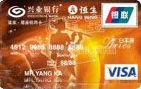 興業銀行12星座白羊座信用卡