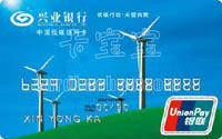 中��低碳�y�人民�判庞每� 普卡(�L�版)
