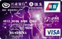 興業銀行12星座雙魚座信用卡