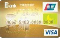 光大�y行�光商旅信用卡 金卡(VISA)