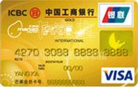工商�y行牡丹芒果旅行信用卡 VISA金卡