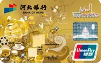 河北銀行香港旅游信用卡 金卡